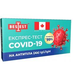 Экспресс-тест BestTest на антитела (Ab) IgG | IgM Covid-19