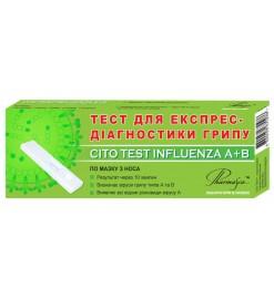 Експрес тест CITO TEST INFLUENZA A+B на антигени вірусів грипу А і В №20